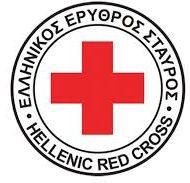 Έκκληση του Ελληνικού Ερυθρού Σταυρού για βοήθεια στους δοκιμαζόμενους συνανθρώπους μας στη Βηρυτό